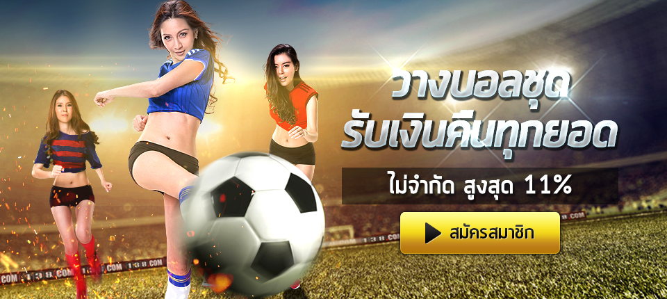 Image result for สมัคร138bet